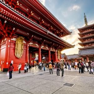 TOKYO - NHẬT BẢN (TOUR...
